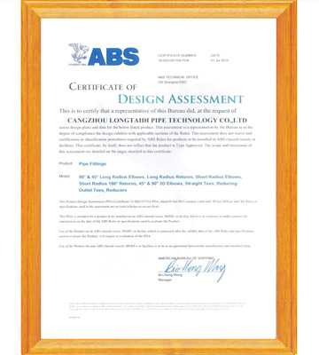 ABS CERTFICATE