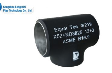 ASME B16.9 DN200 Seamless Carbon Steel Equal Tee
