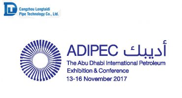 LONGTAIDI@ADIPEC 2017