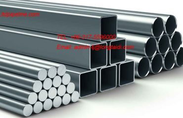 difference between pipe and tube